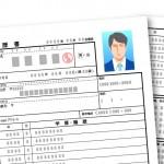 履歴書の証明写真のサイズは?貼り方と合わない時の対策。