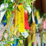 ●分でわかる七夕に欠かせない笹飾りの意味とは