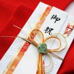 知っておきたい結婚式マナー!二次会でのご祝儀は渡すべき?