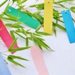 七夕飾りを作ろう!折り紙で作る簡単笹の葉