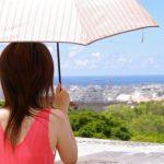 日傘選びのポイントは色にアリ?  効果的な日傘の選び方とは