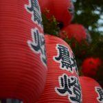 仙台七夕まつりの 七つの飾りの名前は? こめられた願いや思いとは?